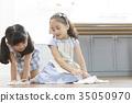 친구,어린이,형제자매,청소 35050970