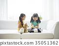 놀이, 소녀, 순수 35051362
