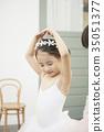 朋友,孩子,兄弟姐妹,芭蕾舞 35051377