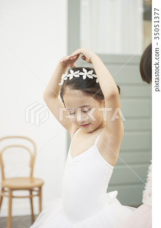 Friends, children, siblings, ballet 35051377