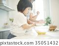 朋友,孩子,兄弟姐妹,玩耍,烹飪 35051432