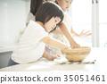 朋友,孩子,兄弟姐妹,玩耍,烹飪 35051461