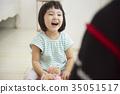 孩子們,玩耍 35051517