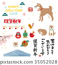 New Year's card 2020 material template 35052028