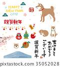 狗年 新年贺卡材料 矢量 35052028