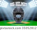 Poster Template of Baseball 35052812