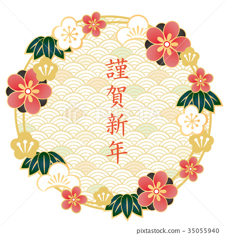 material for new year\'s cards, new year\'s card, happy new year ...