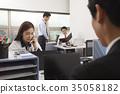 筆記本 辦公室 女子 35058182