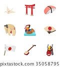 Attractions of Japan icons set, cartoon style 35058795