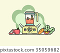 Juicer Icons 35059682