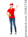 delivery woman searching package shipping address 35062738
