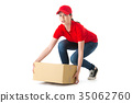 young beautiful woman delivery company employee 35062760