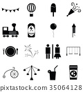 amusement park icon set 35064128