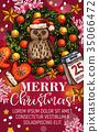 圣诞节 圣诞 耶诞 35066472