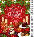 圣诞节 圣诞 耶诞 35066518