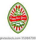christmas, xmas, tree 35066700