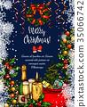 聖誕節 聖誕 耶誕 35066742