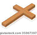 Christian Cross Three Dimensional Wooden Symbol 35067397