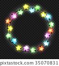 灯泡 球茎 浅 35070831