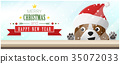 Merry Christmas and Happy New Year with beagle dog 35072033