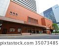 东京 中央区 银座 35073485