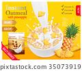 advertisement, instant, vector 35073919