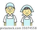 senior, man and woman, grinning 35074558