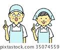 年长 男人和女人 男女 35074559