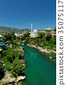 mostar, mosque, mosques 35075117