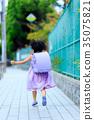 초등학생, 입학, 여자아이 35075821