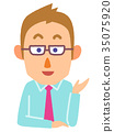 person, teacher, instructor 35075920