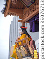 kawagoe city, warehouse style, warehouse district 35076713