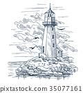 草图 素描 灯塔 35077161