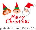 聖誕時節 聖誕節 耶誕 35078275