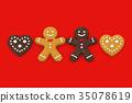 진저 맨 쿠키 크리스마스, 3D 일러스트 35078619