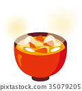 味增湯 食品 食物 35079205