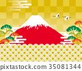 鶴 富士山 海浪 35081344
