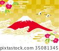 crane, cranes, fujiyama 35081345