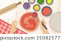 Hands Pizza Making Illustration 35082577
