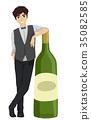 Teen Bartender Bottle Illustration 35082585