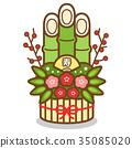 일러스트 소재 소나무 장식 01 35085020