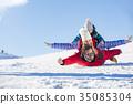 Ski, snow sun and fun - happy family on ski 35085304