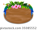 tropical backgrounds 35085552