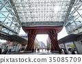 Kanazawa Station 35085709
