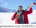 Portrait of healthy man with pair of skis in hands 35085911