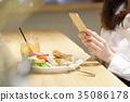 菜 - 智能手機 - 照片 35086178