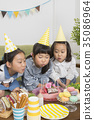 홈 파티 생일 파티 35086964