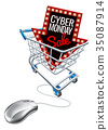 trolley cyber monday 35087914