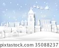 คริสต์มาส,คริสมาส,เมือง 35088237