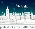 คริสต์มาส,คริสมาส,เมือง 35088242